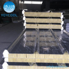 Rockwool Sandwich Panels For Poultry House